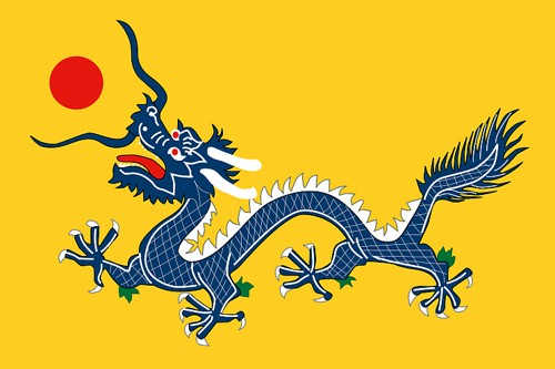 ancient-china-Qing-flag